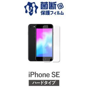 抗菌・抗ウイルス 保護フィルム RIKEGUARD リケガード iPhoneSE iPhone8 iPhone7 iPhone6s iPhone6 4.7インチ スマホフィルム iPhoneフィルム dream-ec