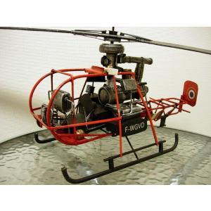 ブリキのおもちゃ レトロヘリコプター|dream-f