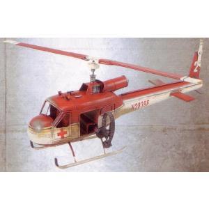 ブリキのおもちゃ レスキューヘリコプター|dream-f