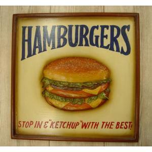 アンティークボード 「ハンバーガー」 dream-f