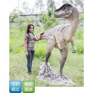 高さ189cm!振り向くアロサウルス(恐竜等身大フィギュア)    ※この商品は別途送料かかります、ご注文後お知らせいたします|dream-f