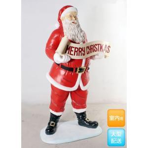 クリスマスを祝う サンタクロース(等身大フィギュア)|dream-f