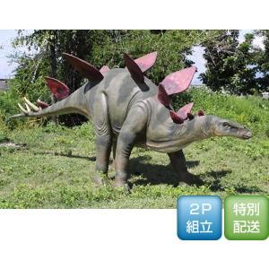全長5m!ステゴザウルス巨大フィギュア(恐竜等身大フィギュア)    ※この商品は別途送料かかります、ご注文後お知らせいたします|dream-f