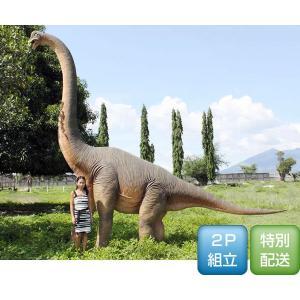 高さ472cm!ブラキオサウルス大型造形物(恐竜等身大フィギュア)    ※この商品は別途送料かかります、ご注文後お知らせいたします|dream-f