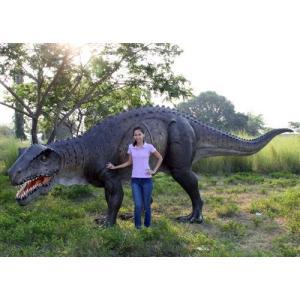 高さ2m!ポストサクス  巨大フィギュア(恐竜等身大フィギュア)    ※この商品は別途送料かかります、ご注文後お知らせいたします|dream-f
