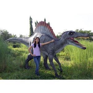 高さ2.3m超!スピノサウルス  巨大フィギュア(恐竜等身大フィギュア) ※この商品は別途送料かかります、ご注文後お知らせいたします|dream-f