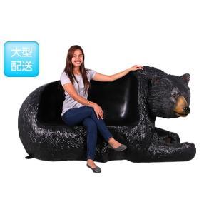 アニマルビッグフィギュアシリーズ【黒 熊(クマ) ベンチ】(等身大フィギュア)※この商品は別途送料かかります、ご注文後お知らせいたします dream-f