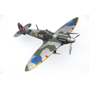 スピットファイヤー(イギリス軍)戦闘機B(全長2m) dream-f