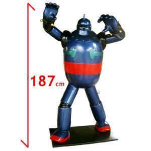 鉄人28号 戦う ビッグ 等身大 フィギュア             ※ 大型商品のため送料別途かかります。ご注文後に金額お知らせ致します dream-f