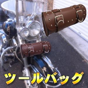 ツールバッグ 茶色 小物・工具入れ ライダー必見・必需品 フロントフォーク などに  ツーリング|dream-japan