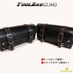 バイク ツールバッグ ワンタッチ型 ツールバッグ/(ブラック・ブラウン)黒/茶色/簡単取り付け/ツーリング/アメリカン/小物入れ/工具入/フォーク|dream-japan
