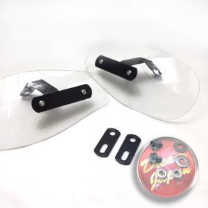 ナックルガード ナックルバイザー 汎用(クリア)調整付 ツーリング 原付から大型まで|dream-japan