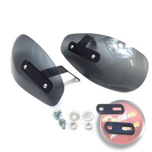 ナックルガード ナックルバイザー 汎用(ブラック)調整ステー付! ツーリング 原付 - 大型までOK|dream-japan