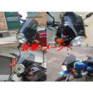 バイク 風防 バイザー スクリーン ネイキッド 汎用バリオス XJR CB ゼファー(スモーク・クリア)|dream-japan