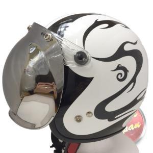 バイク ヘルメット ジェットヘルメット バブルシールド 3点ボタン式 【シルバー、ダークスモーク、クリア】3色選択|dream-japan