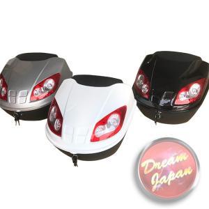 バイク パニアケース リアBOX リアボックス ハードタイプ 【ブラック・シルバー・ホワイト】汎用 原付〜大型まで dream-japan