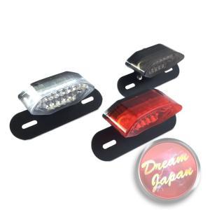バイク LEDテールランプ ルーカステール LED20発 ウインカー 一体型  ブラック(レンズ選択)汎用/ルーカス/CB/XJ/SR/TW dream-japan