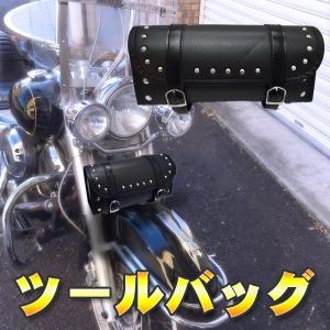 ツールバッグ ブラック スタッズ ツールバック ライダー必需品 小物入 工具入 フロントフォーク などに  ツーリング|dream-japan