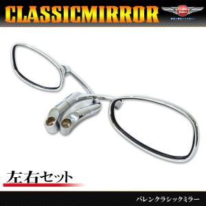 バレン スクエアー クラシック  ミラー ローポジション より低くよりワイドに!!ハーレー、国産 (クロームメッキ)8mm/10mmボルト選択|dream-japan