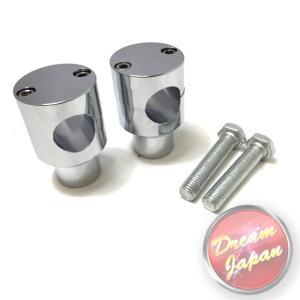 ハンドルポスト 1インチ ハンドル用 ハンドルクランプ 2インチ( 5cmアップ) 汎用 アメリカン ライザー dream-japan