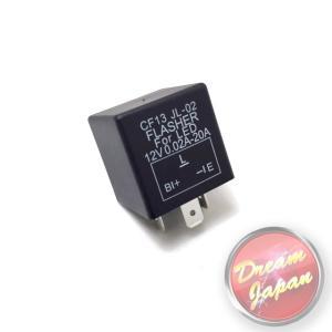 ウインカー リレー 3ピン バイク・車 LED ハイフラ 通常球・LED混在OK 汎用 定形外郵便発送可能|dream-japan