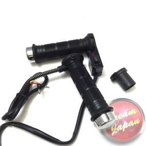 バイク グリップヒーター ホットグリップ 22mm 汎用 Hi/Lo/off切替 エンドキャップ付き 原付〜大型まで dream-japan