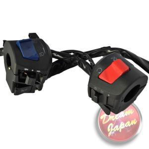 バイク ハンドルスイッチ 左右セット 汎用 社外 22mmハンドル/ホンダ/CB/ATV/バギー/ビ...