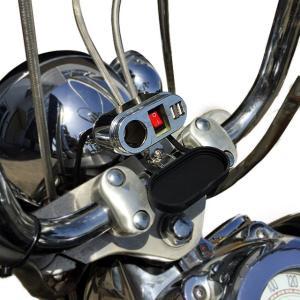バイク USB電源 スマホ充電 メッキ 12,24V対応 防水 防塵 USB2ポート スイッチ 22mm 25mmハンドル対応/ハーレー/ドラスタ/マグナ/バルカン |dream-japan
