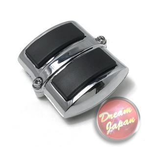 ドラッグスター400/1100 ブレーキペダルカバー フットペダル/カスタム/アルミ/メッキ/XVS400/4TR/5KP/VH01 |dream-japan