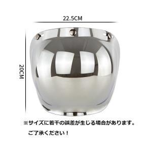 バイク ヘルメット ジェットヘルメット シールド 【バブルシールド + フリップアップセット】 3点ボタン式 激安特価!!【多数カラー有】|dream-japan