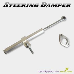 ステアリングダンパー バイク トライク 汎用 シルバー 【6段階硬さ調整可能】b056 dream-japan