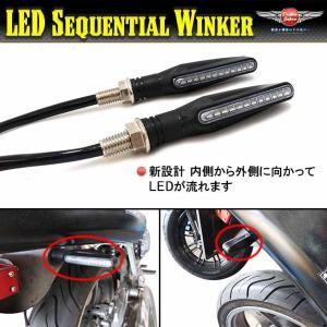 バイク 流れる LED ウインカー ブラック/オレンジ/アンバー 2個セット/シーケンシャル/CB/ZZR/バリオス/ゼファー/b124【クリックポスト送料無料】|dream-japan