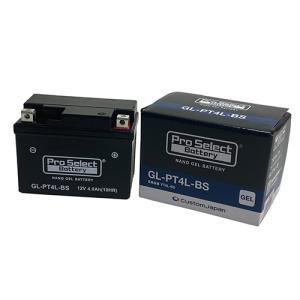 バイク バッテリー DIO カブ リトルカブ リード ジョルノ レッツ4/Pro Select Battery GL-PT4L-BS (YT4L-BS互換)(ジェルタイプ 液入充電済)【取り寄せ】|dream-japan
