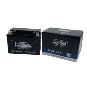 バイク バッテリー FTR CB NINJA ニンジャ エストレア スカブ /Pro Select Battery GL-PTX9-BS (YTX9-BS 互換)(ジェルタイプ 液入充電済)【取り寄せ】|dream-japan