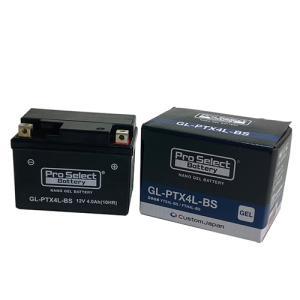 バイク バッテリー  Dio(AF62、AF68) Today (AF61)カブ50 /Pro Select Battery GL-PTX4L-BS (YTX4L-BS、FTH4L-BS 互換)(ジェルタイプ 液入充電済)【取り寄せ】|dream-japan