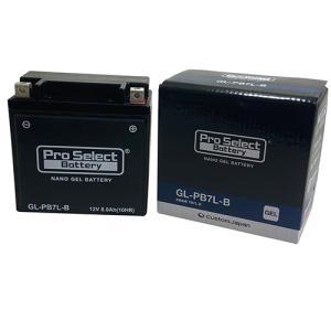 バイク バッテリー SR125 トレーシー125 SR400 500  /Pro Select Battery GL-PB7L-B (YB7L-B 互換) (ジェルタイプ 液入充電済)【取り寄せ】|dream-japan