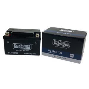 バイク バッテリー  CB400 SF CBR ホーネット CBR マジェスティ T-MAX YZF-R6 R1 ZX-10R/Pro GL-PSZ10S (YTZ10S 互換)(ジェルタイプ 液入充電済)【取り寄せ】|dream-japan