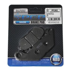バイク ブレーキパット【PFP製】PF282 ブレーキパッド NMAX125 トリシティ125【クリックポスト】【取り寄せ】|dream-japan