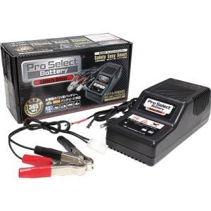 バイク バッテリー充電器 プロセレクト バッテリードライバー【取り寄せ】