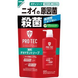 PRO TEC(プロテク) デオドラントソープ つめかえ用 330ml