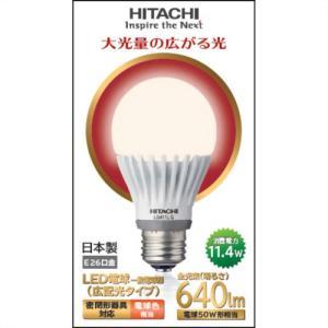 【在庫限り】日立 LED電球 電球色50W相当 E26口金 全光束640lm LDA11LG