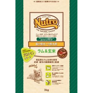 ニュートロ ナチュラルチョイス ラム&玄米 超小型犬-小型犬用 シニア犬用 3kg