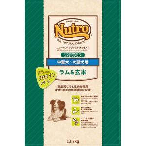 ニュートロ ナチュラルチョイス 中型犬-大型犬用 エイジングケア ラム&玄米 13.5kg