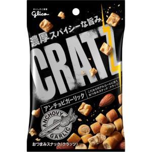 【期間限定】【ケース販売】グリコ クラッツ アンチョビガーリック 42g×10袋