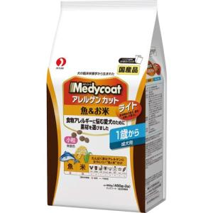 メディコート アレルゲンカット 魚&お米 ライト 1歳から 成犬用 900g(450g×2袋)