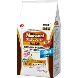 メディコート アレルゲンカット 魚&お米 ライト 1歳から 成犬用 2.7kg(450g×6袋)