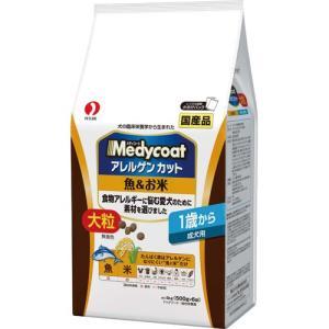 メディコート アレルゲンカット 魚&お米 ライト 1歳から 成犬用 大粒 3kg(500g×6袋)