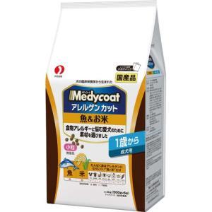 メディコート アレルゲンカット 魚&お米 1歳から 成犬用 3kg(500g×6袋)