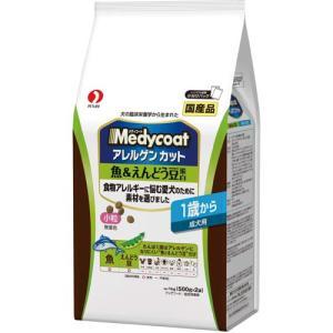 メディコート アレルゲンカット 魚&えんどう豆蛋白 1歳から 成犬用 1kg(500g×2袋)