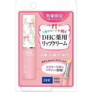 【数量限定】DHC 薬用リップクリーム フラワーリボン 1.5g